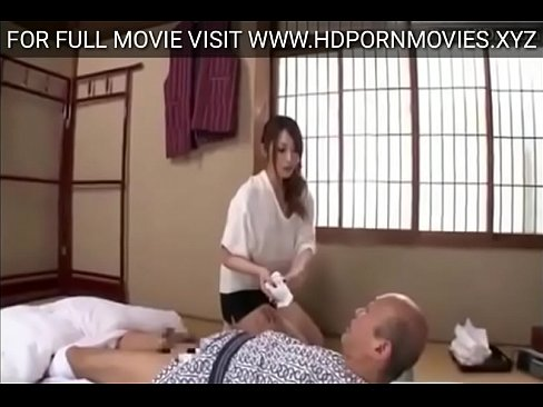 japanese wife with father